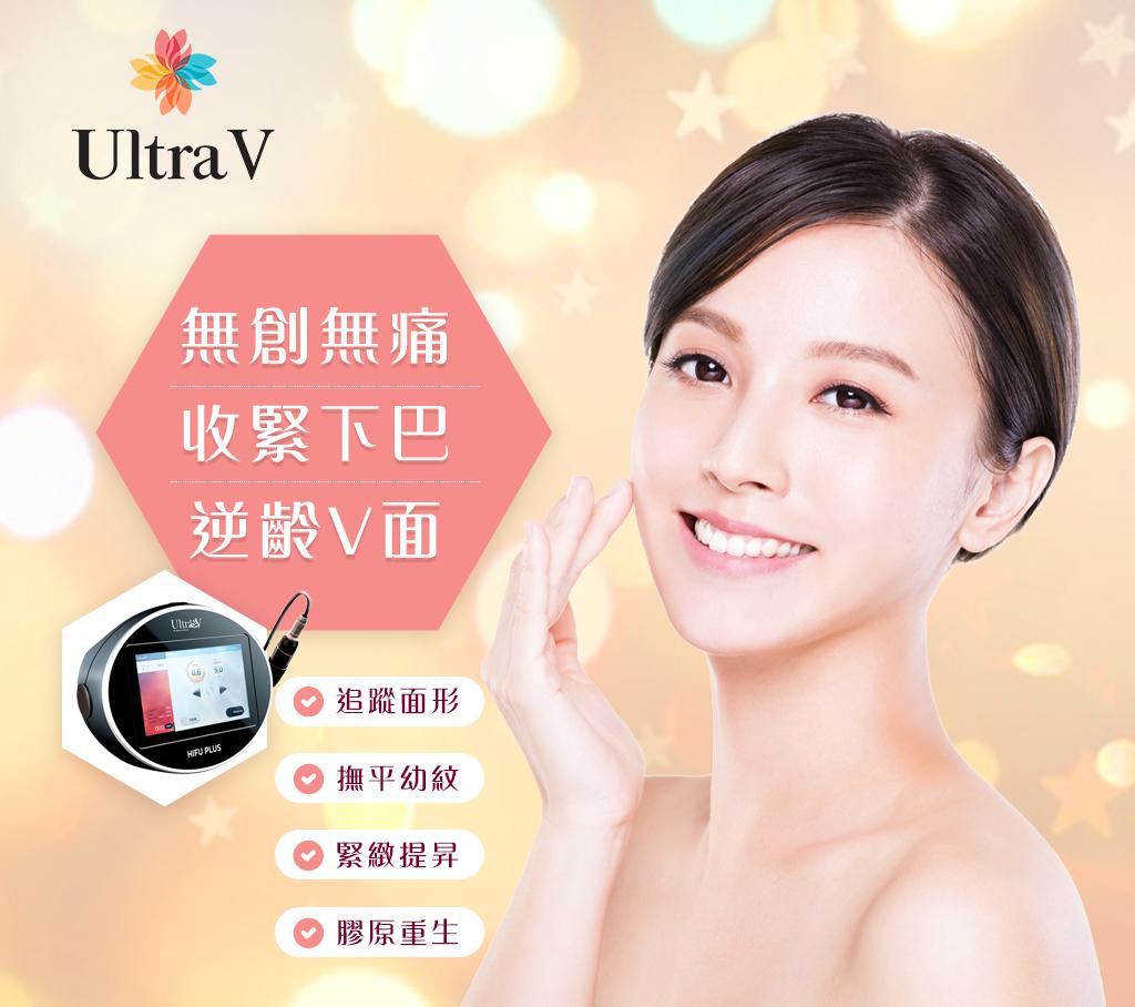 韓國Ultra V 無針埋線