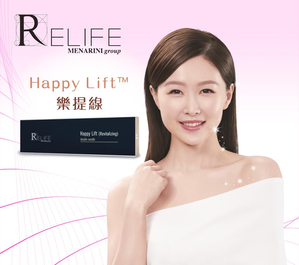 Happy Lift™