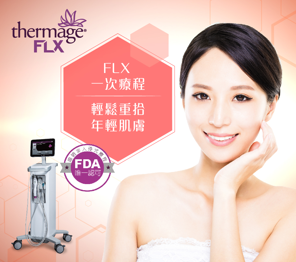 Thermage®FLX